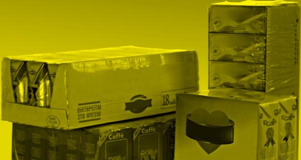MICROLINE: Fardellatrici con film termoretraibile | Automatic Shrink Wrappers machines | Fardeleuses automatiques | Automatische Bündelpacker | Enfardadoras automáticas